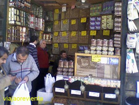 tienda alepo2