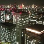 EL LADO OSCURO DE TOKIO