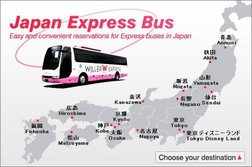 autobuses willer japon