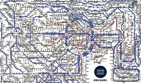 metro tokio1