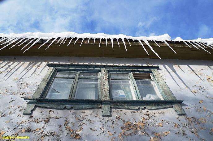 centro de murmansk