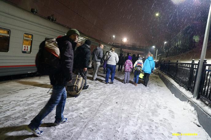 estacion murmansk