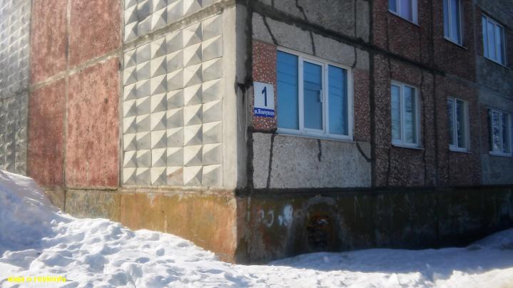 casas apatity