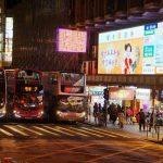 ALOJAMIENTO BARATO EN HONG KONG. ¿CHUNGKING MANSIONS SÍ O NO?