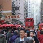 HONG KONG POR DETRÁS. NORTH POINT