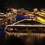 CHINA, VIAJE A FENGHUANG